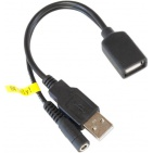 Mikrotik 5VUSB 5V adapter USB (RB/411UAHR)