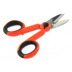 Rubicon Scissors 140mm RCZ-527 - nożyczki do kewlaru/aramidu